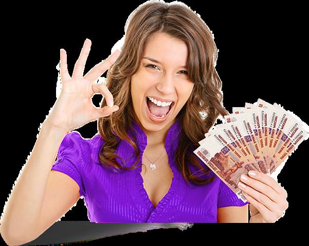 Заработать деньги срочно екатеринбург
